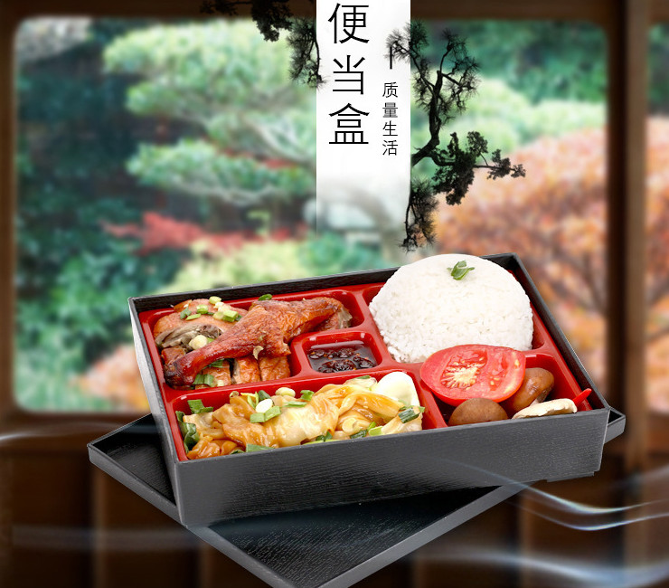 Japanese Bento Box Sushi Restaurant Box Black And Red Plastic Lunch Box Shangdao Lafangshe Business Package Box