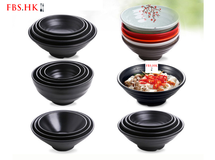 Japanese-Style Ajisen Ramen Bowl Soup Bowl Big Bowl Mala Tang Bowl Plastic Household Rice Bowl Melamine Instant Noodle Bowl Tableware (Various Models)