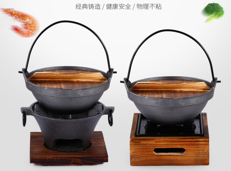 Japanese Style Cast Iron Sukiyaki Pot East Gate Cook One Person One Pot Solid Alcohol Stove Small Hot Pot Alcohol Pot Dry Pot