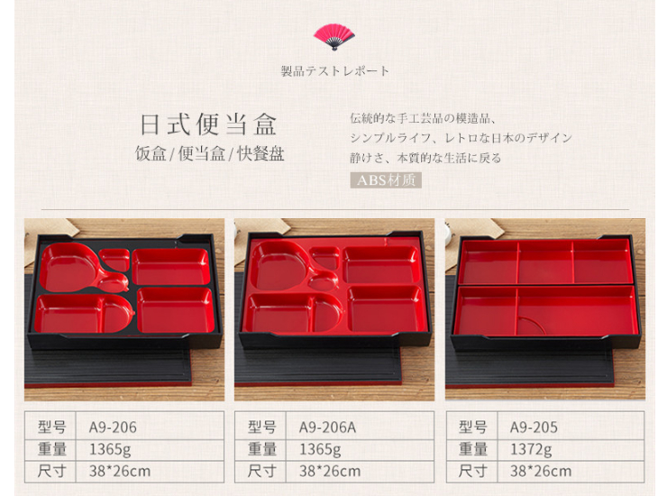 Jiugongge Japanese-Style Lunch Box Single-Layer Lunch Box Sushi Eco-Friendly Portable Food Box