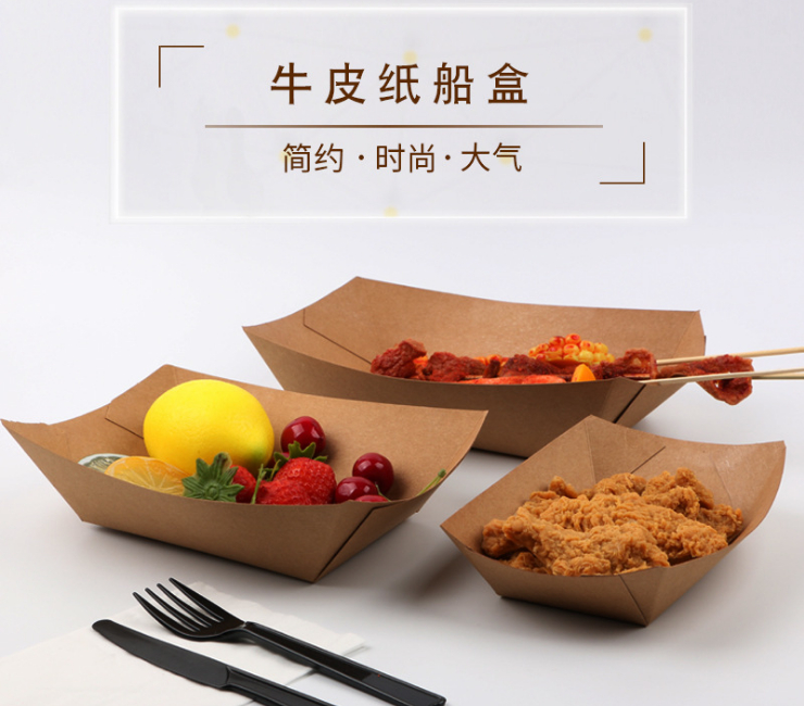 (Box/500 Pcs) Kraft Paper Box Disposable Takeaway Fried Chicken Grilled Wings Snack Packing Box French Fries Food Open Box (Door Delivery Included)