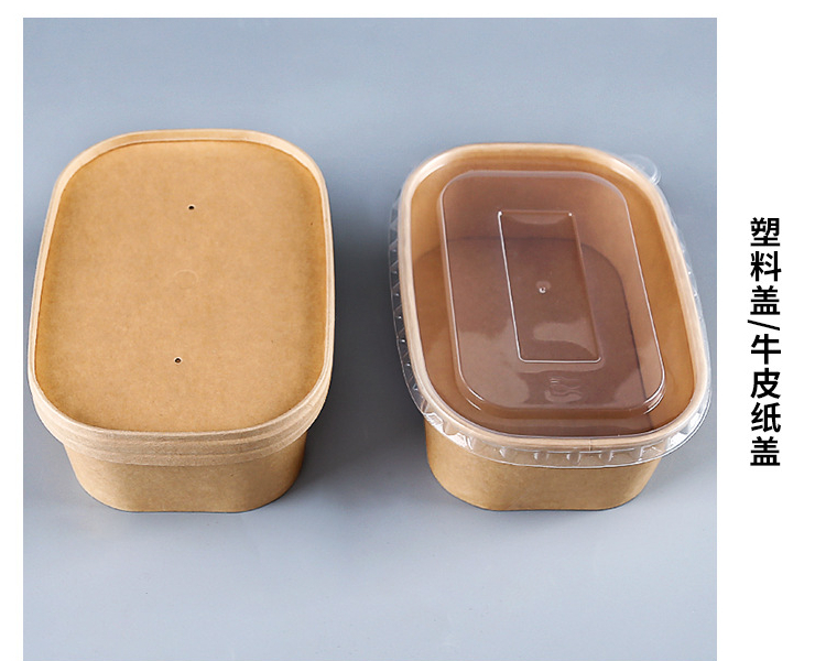 Kraft Paper Lunch Box Oval Rectangular Thickened Microwave Disposable Lunch Box Takeaway Packaging Box (Door Delivery Included)