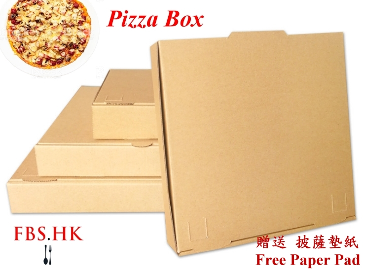 (Instant-pick Pizza Paper Box Ready Stock) (Box) Kraft Paper Takeaway Pizza Box Blank Pizza Paper Box