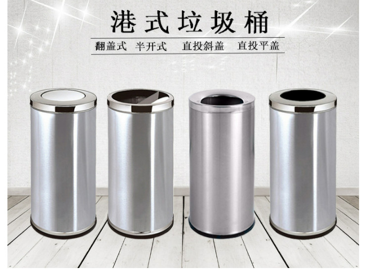 Large Stainless Steel Trash Can With Round Hong Kong-Style Barrel Indoor Shopping Mall Wanda Flip Ash Tube