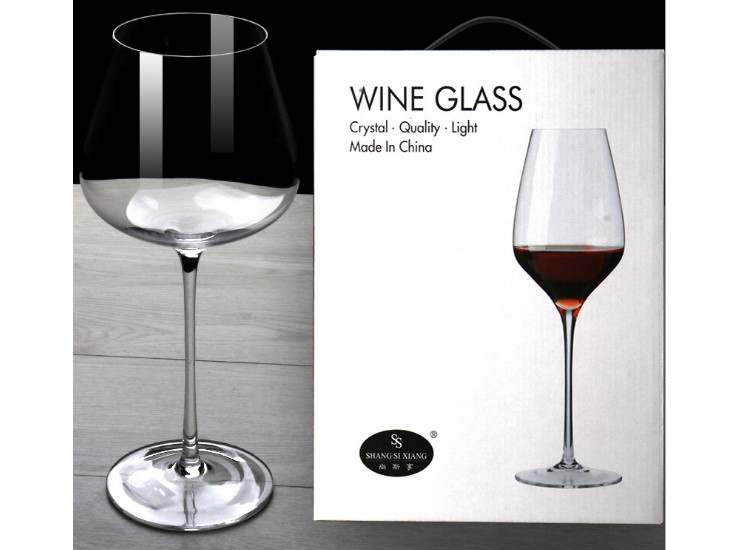 Lead-Free Crystal Red Wine Glass Burgundy Tall Wine Glass Wine Glass 2 Gift Box Set Winery Gift (One Set 2 Pcs)