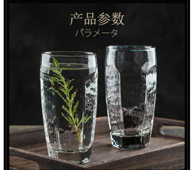Libbey Libby Japanese Hammer Pattern Knight Juice Cup/Featured Drink Cup/Beer Cup/Glass Cup