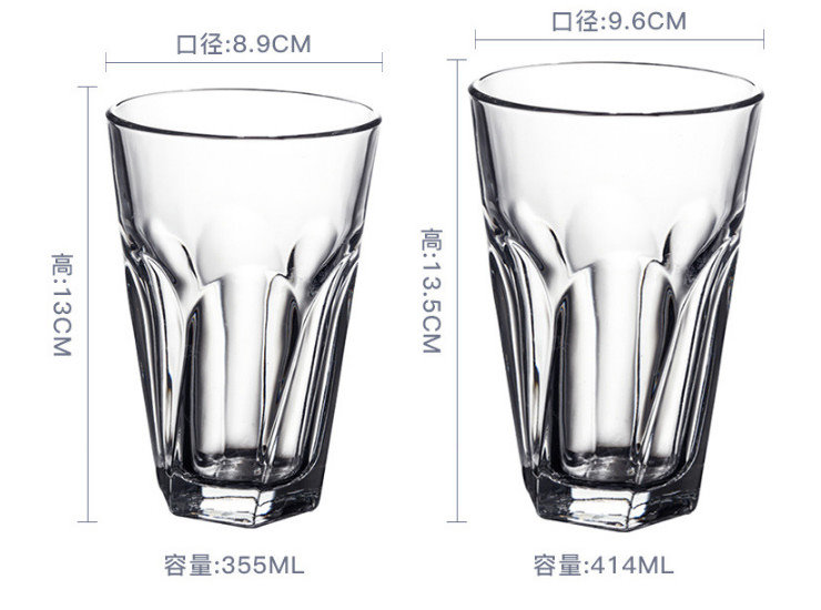 Libbey Libby Reverses Gibraltar Glass Whiskey Glass Juice Glass Beer Mug Home Transparent Glass