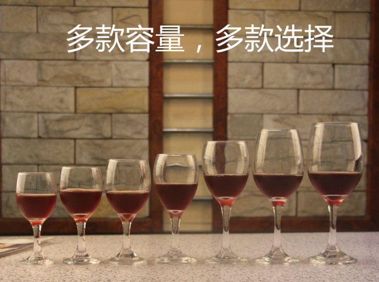 Mechanism Of Lead-Free Glass Thick Red Wine Glass One Piece Of High-Volume Wine Glass Wine Glass Wine Cup Bordeaux Cup (Please order according to the box quantity)