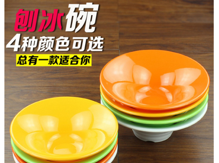 Melamine Ice Cream Thickened Ice Cream Bowl Dessert Bowl Color Shaver Ice Bowl Sand Bowl Taro Round Bowl Imitation Porcelain Tableware