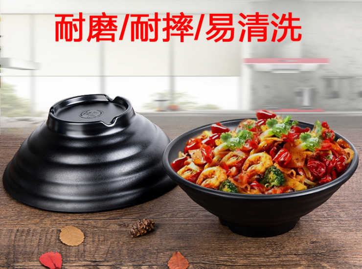 Melamine Spicy Incense Pot Bowl Black Scrub Bowl A5 Spicy Hot Bowl