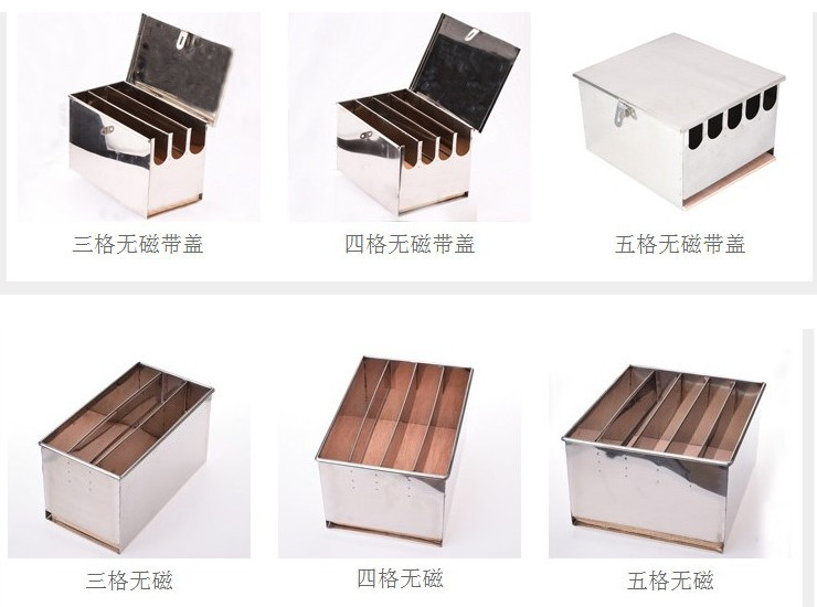 Non-Magnetic Thick Stainless Steel Coverless Knife Box Non-Magnetic Multi-Tool Box Normal Non-Magnetic Knife Box Is Durable
