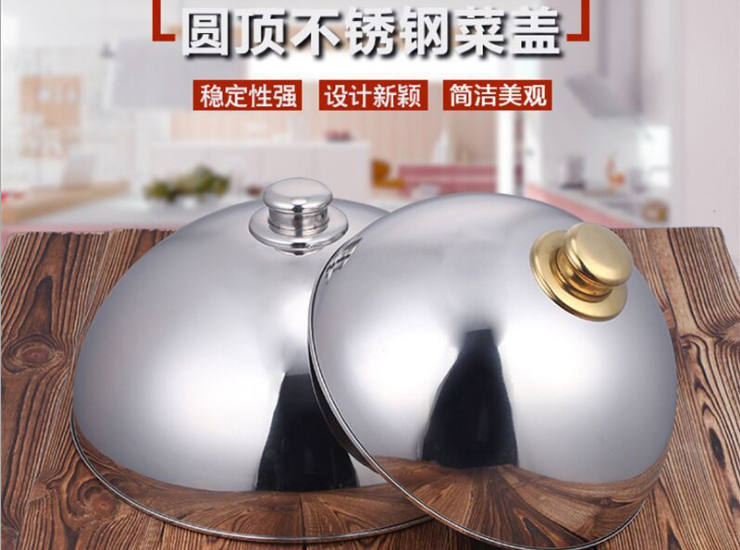 Non-Magnetic Thick Stainless Steel Dome Dish Cover Hotel Restaurant Steak Cover Multi-Purpose Western Food Cover Teppanyaki Dish Cover