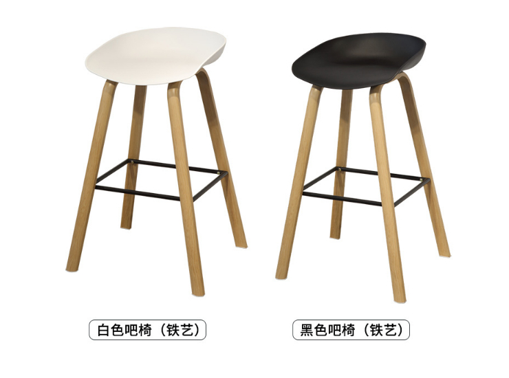 Nordic Barstools Bar Bars Tables Chairs Combination Wall High Bars Iron High Chairs (Delivery & Installation Fee To Be Quoted Separately)