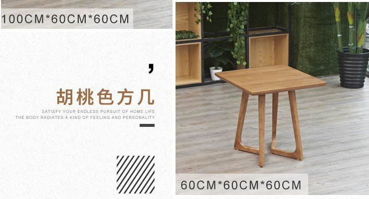 Nordic Minimalist Japanese Style Coffee Shop Leather Sofa Double Single Coffee Table Table And Chair Combination Leisure Negotiate Solid Wood Sofa (Shipping Fee Quoted Separately)