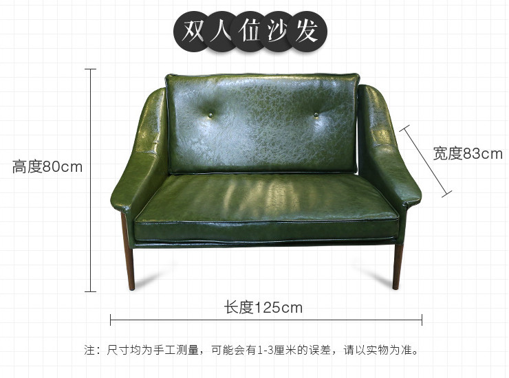 Nordic Minimalist Modern Leather Art Small Apartment Sofa Double Balcony Bedroom Room Apartment Sofa Hotel Sofa (Shipping Fee Quoted Separately)