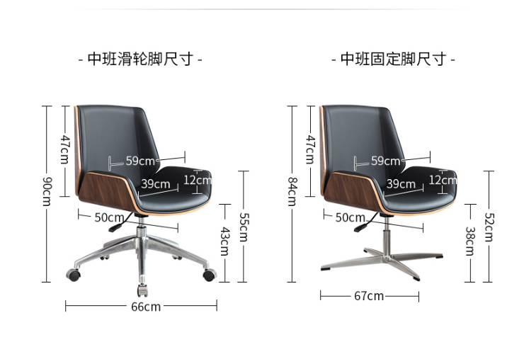 Office Chair Simple Microfiber Leather Genuine Leather Anchor Chair Game Boss Chair Anchor Computer Chair Gaming Chair (Self-Installation Shipping Fee Quoted Separately)