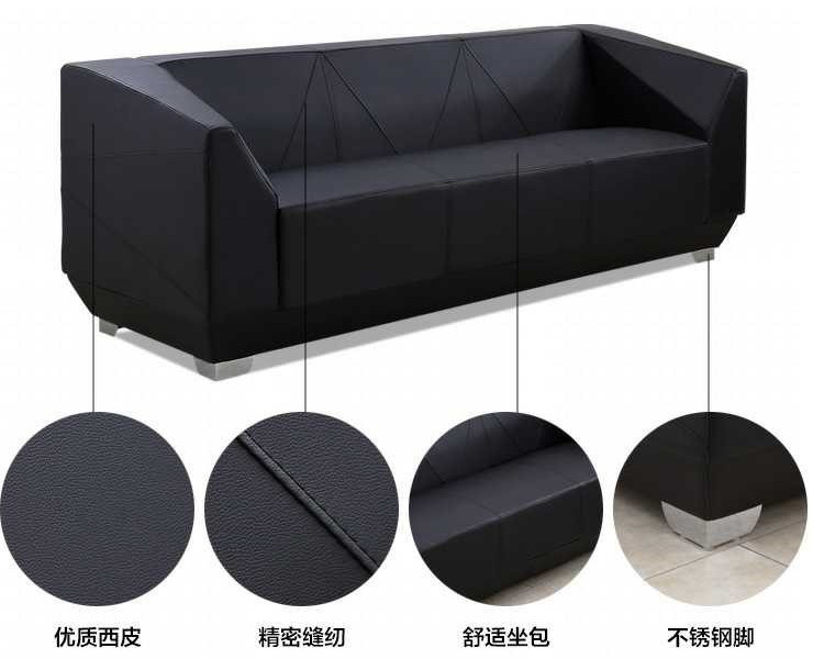 Office Comb Simple And Modern 4S Shop Single Sofa Leather Combination Business Reception Room Meeting Area Negotiation (Shipping & Installation Fee To Be Quoted Separately)