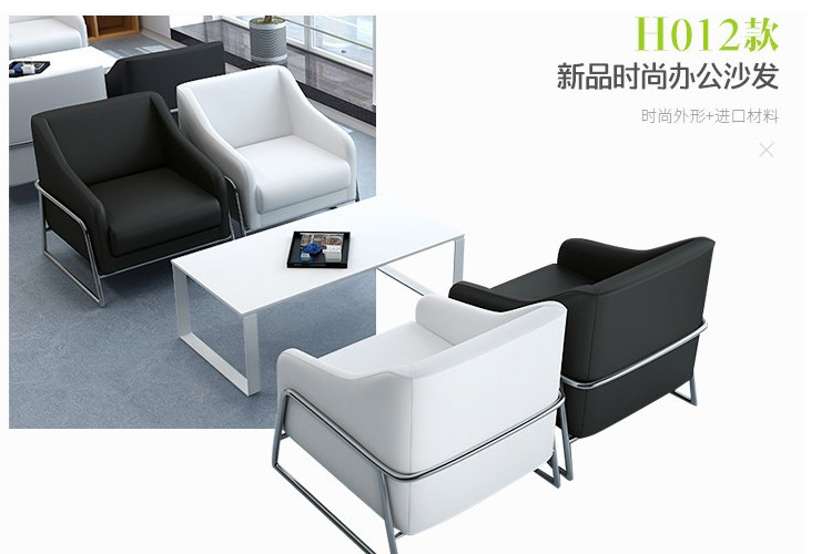 Office Combs Business Reception Meets Modern Simple Office Single Sofa (Shipping & Installation Fee To Be Quoted Separately)