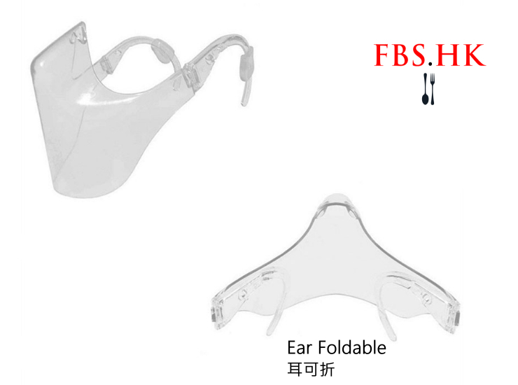 (Ready Fully-transparent Star Mask In Stock) (Box/10 Pcs) New PC Face Mask Fully-transparent Face Shield Splash-Proof Isolation Outdoor Sports Protection Face Mask HD Face Shield (Special Anti-Fog Soaking Treated For Long-Term Anti-Fog) can be used many t