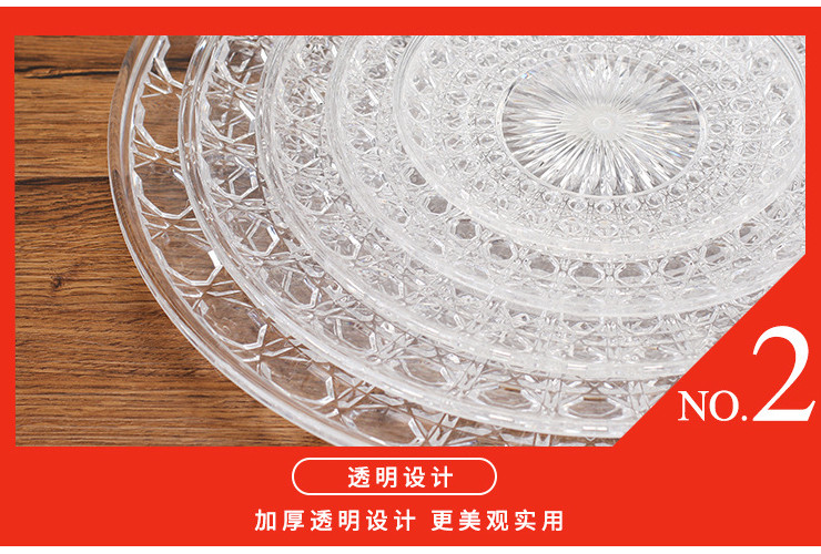 Pc Acrylic Fruit Plate Ktv Fruit Plate Transparent Plastic Imitation Glass Creative European Living Room Snack Dish Platter