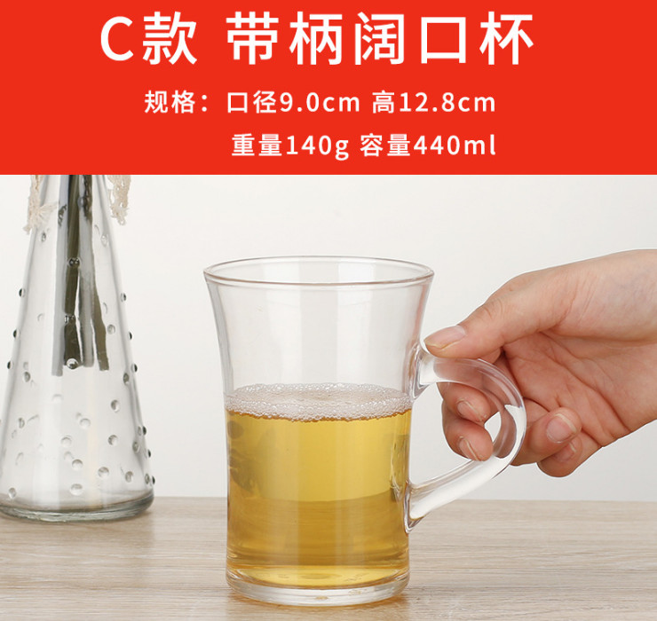 Pc Beer Mug With Handle Water Cup Resistant To Falling Glass Ktv Bar Octagonal Cup
