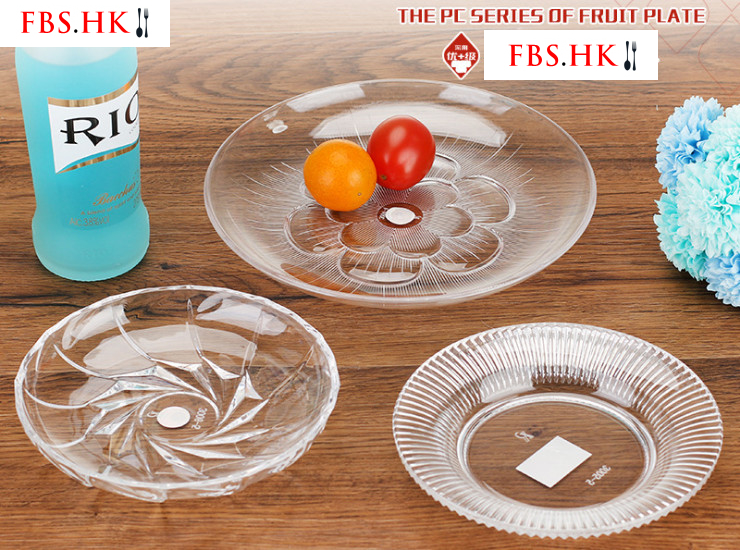 Pc European Fruit Plate Ktv Fruit Plate Transparent Imitation Glass Creative Living Room Snack Plate Platter Plastic