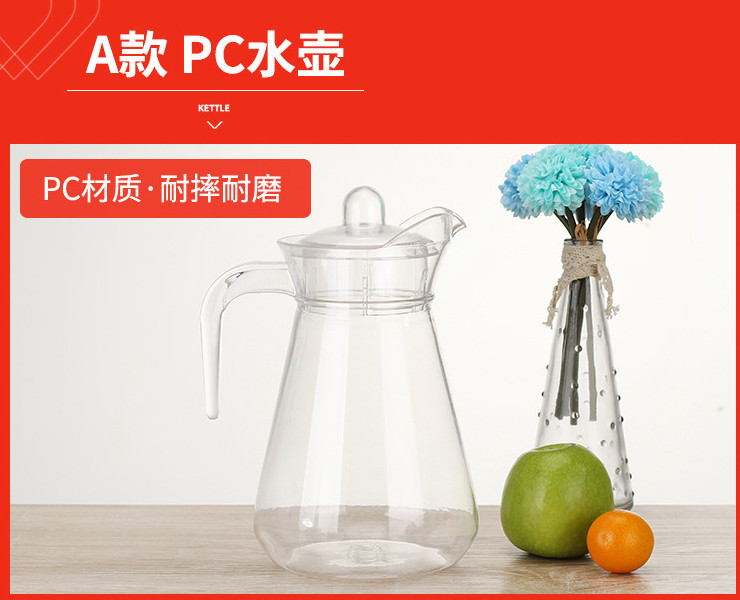 Pc/Pp Plastic Cold Water Bottle Large Capacity Jug Imitation Glass Heat-Resistant Large Tie Pot 2L Boiling Water Teapot Transparent