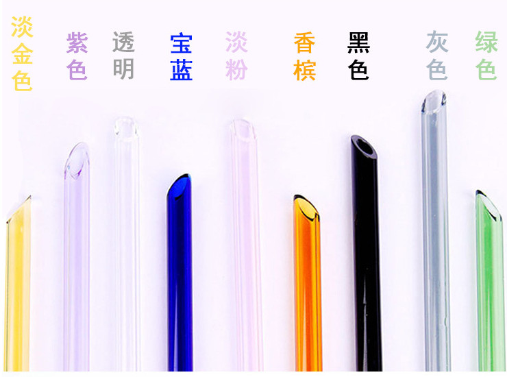 Pointed Glass Straw Eco-friendly Colorful High Temperature Resistant Pearl Milk Tea Shop Juice Drink Green Straw