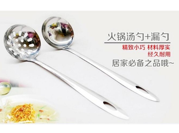 Practical Stainless Steel Soup Spoon Cupping Kit Hot Pot Spoon Hot Pot Spill Set Promotional Gifts 6.5Cm