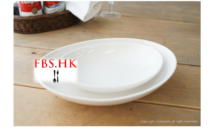 Pure White Ceramic Tableware Japanese And Korean Creative Deep Soup Plate Oval Fish Dish Dishes Dish & Wholesale Pure White Ceramic Tableware Japanese And Korean Creative ...