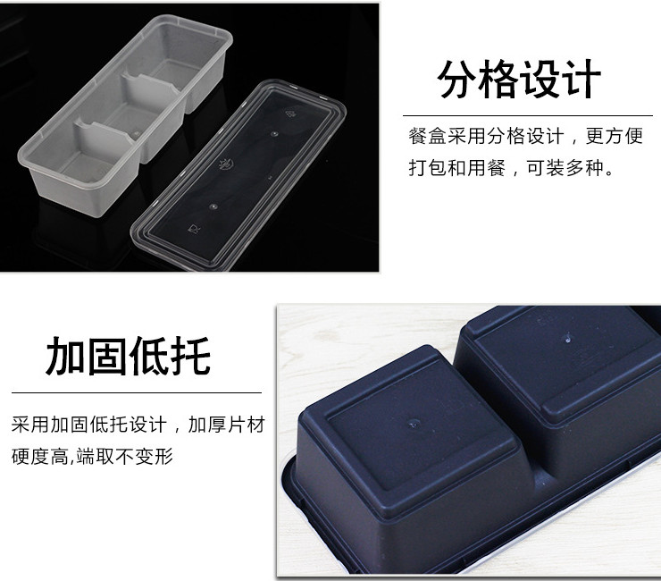 (Ready One-time Disposals 3-Grid Meal Box) (Box /150 Sets) Disposable 3-Grid Rectangular Lunch Box With Lid Thickened