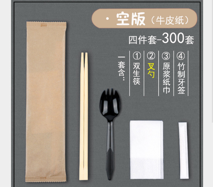 (Ready One-time Disposals Cutlery Spoon Chopsticks Cutlery Set In Stock) (Box) Disposable Blank Kraft Paper Hot Drink Cup Coffee Thickened Insulated Cup Sets