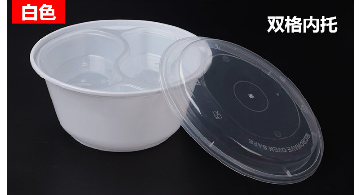 (Ready One-time Disposals Double-layer Meal Box) (Box /150 Sets) Takeaway Double Layer Single Double Grid Round Bowl 1200ML