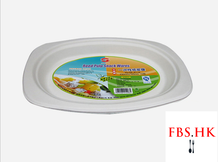 (Ready One-time Disposals Environmentally-Friendly Degradable Paper Plate In Stock) (Box/1000) Disposable Degradable Paper Plate Pulp Fast Tableware