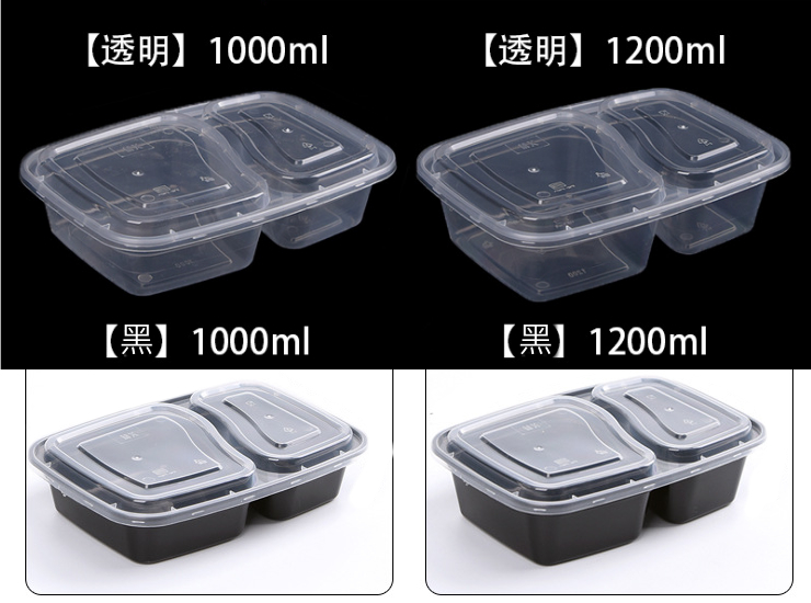 (Ready One-time Disposals Take-away Tableware) (150 Set/Box) Disposable European-Style Compartments Thickening Fast Food Boxes Plastic Lunch Boxes Take-Away Packing Box Black/Transparent 1000/1200ML