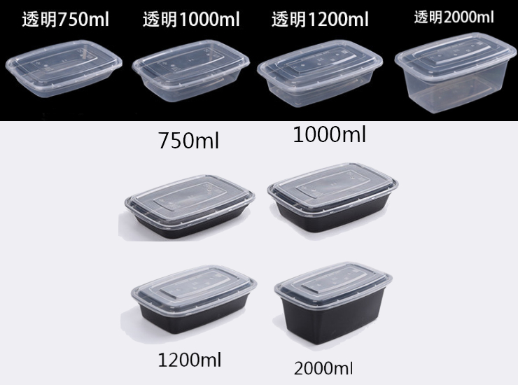 (Ready One-time Disposals Take-away Tableware) (150 Set/Box) Thick Rectangular American-Style Disposable Lunch Box Plastic Take-Away Packed Lunch Box Fast Food Lunch Black/Transparent 750/1000/1200/2000ML