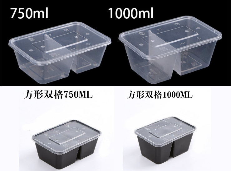 (Ready One-time Disposals Take-away Tableware) (300 Set/Box) High-Grade Square Double Divider Disposable Lunch Box Two Plastic Take-Away With Lid Box Fast Food Packaged Lunch Box Black/Transparent 750/1000ML