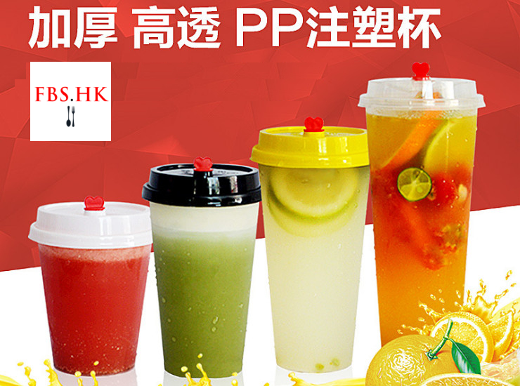 (Ready One-time Disposables Take-away Tableware) (Box) 90 Caliber Thickened 360ML/500ML/700ML Transparent Disposable Injection Cup Plastic Cup Cold Hot Drink Beverage Juice Take-Away Packaging Cup Gong Tea Cup