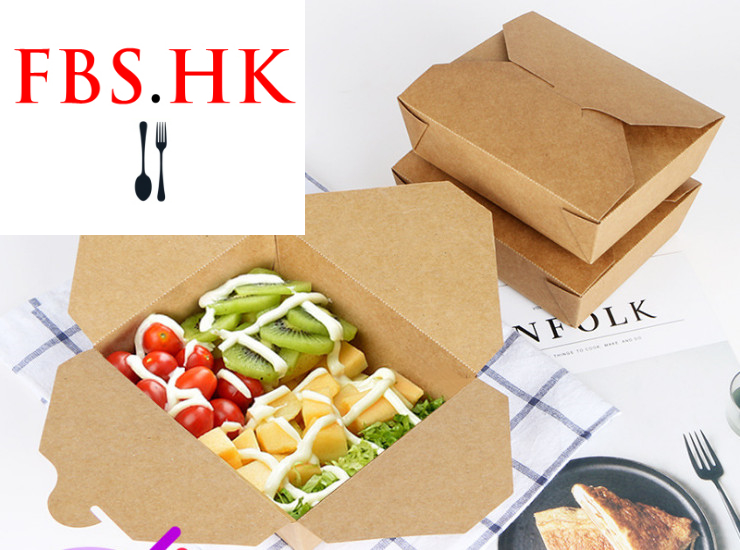 (Ready One-time Disposables Take-away Tableware) (Box) Kraft Paper Coated Membrane Lunch Box Disposable Snack Box Takeout Box Lunch Box Lunch Box Square Lunch Box 1/2/3/4/8 Size
