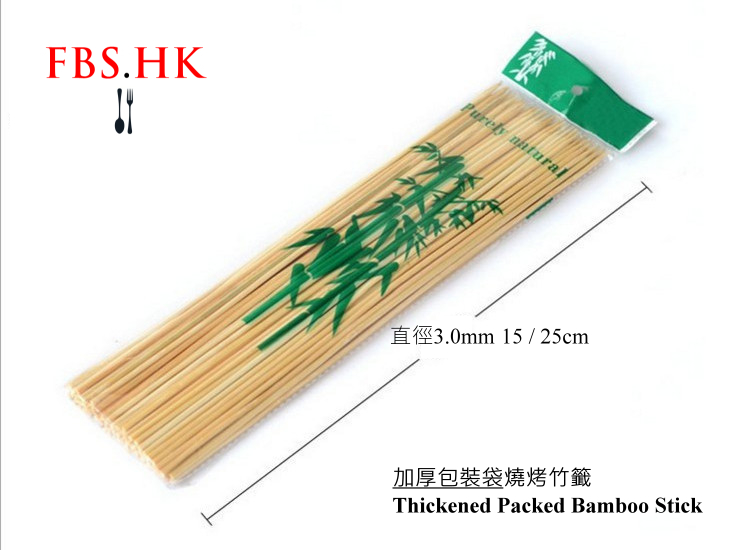 (Ready One-time Disposables Take-away Tableware) (Box/100 Packs/9000 Sticks) Disposable Bamboo Roast Needle BBQ Sign Barbecue With Bamboo Sticks Fish And Eggs Shalter Bamboo Sticks (A Pack of 90 Pcs)