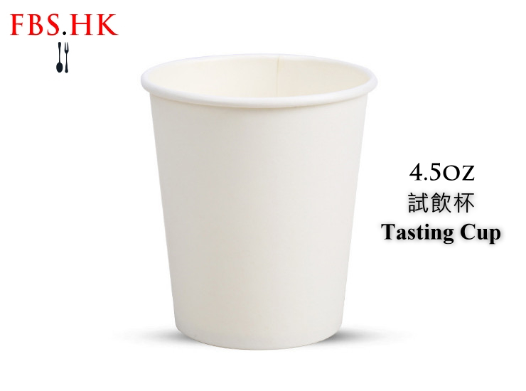(Ready One-time Disposals Take-away Tableware) (Box/2000 Pcs) 4.5oz Heat-resistant Disposal White Paper Cup Tasting Cup