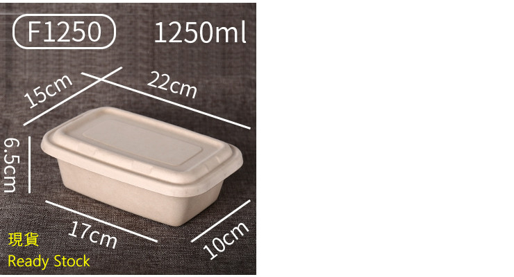 (Ready-Stock Eco-friendly Bio-degradable Meal Box) (Box/300 Set) Degradable Straw Pulp Meal Box Double Grid Lunch Box 950ML