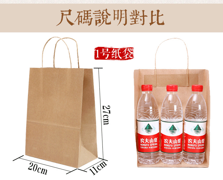 Wholesale (Ready-Stock Eco-friendly Biodegradable Handled