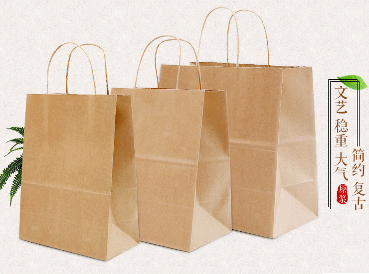(Ready-Stock Eco-friendly Biodegradable Handled Paper Bag) (Box/200 Pcs) Handled Paper Bags for Takeaway Meal Clothing Packing Bag