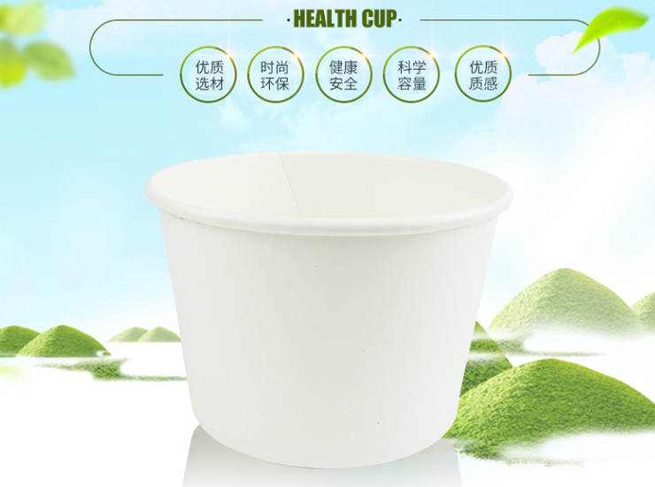 (Ready-Stock Eco-friendly Biodegradable Take-away White Paper Bowl) (Box/600 Pcs) One-time Disposable Economical White Paper Cup Round Bucket-shaped Bowl 100ml