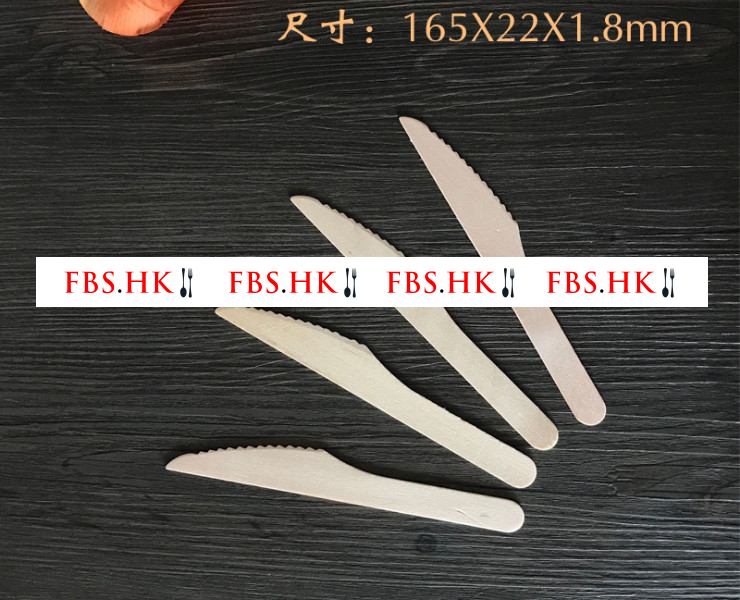 (Ready-Stock Eco-friendly Biodegradable WoodenTableware) (Box/2000 Pcs) Disposable Environmentally-Friendly Degradable Wooden Cutlery Set Takeaway Cutlery Wooden Spoon Fork Knife