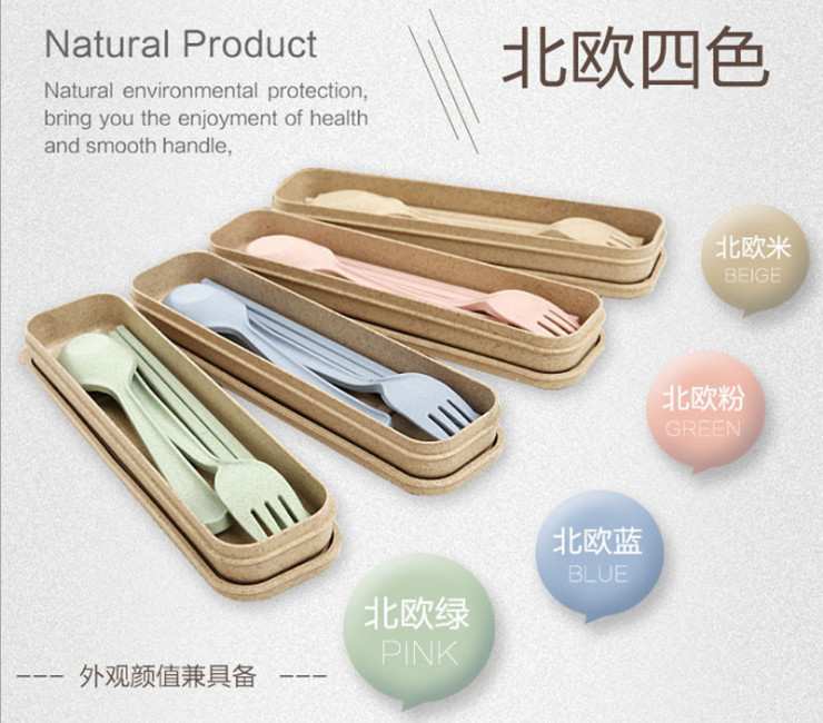 (Repeated Use Disposable Environmentally Friendly Natural Degradable Tableware In Stock) (Box/400 Sets) Wheat Straw Creative Set Tableware Environmentally Friendly Natural Degradable Chopsticks Fork Three-Piece Set Portable Tableware Travel Set