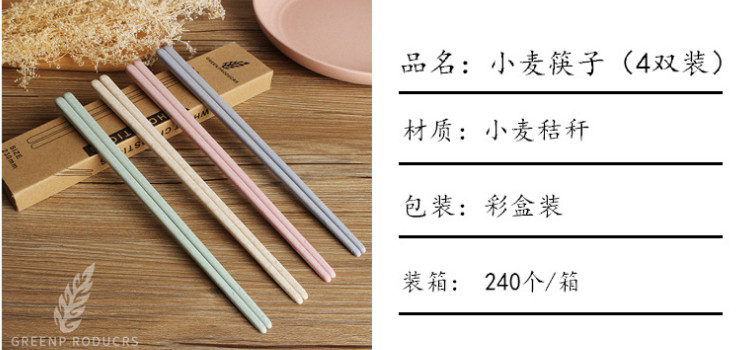 (Repeated Use Environmentally Friendly Natural Degradable Tableware In Stock) (Box) Wheat Straw Creative Set Tableware Environmentally Friendly Natural Degradable Anti-Fall Dishes Cup Fork Spoon Chopsticks Six Sets