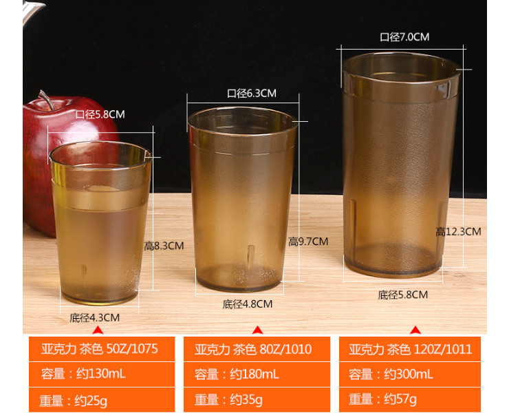 Restaurant Cup Plastic Cup Pc Acrylic Cup Transparent Frosted Cup Buffet Drink Juice Glass Beer Mug