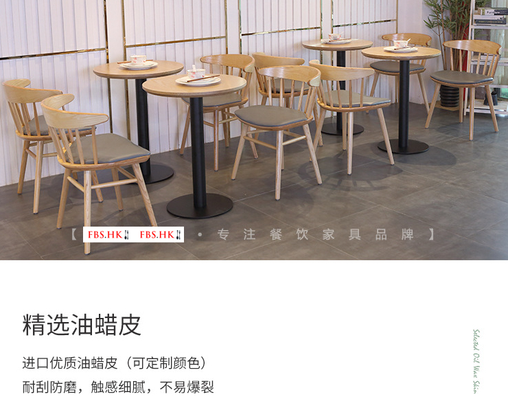 Restaurant Tables Chairs Fast Food Tables and Chairs Dessert Shops Restaurants Beverage Shops Cafe Tables and Chairs Solid Wood Commercial (Delivery & Installation Fee To Be Quoted Separately)